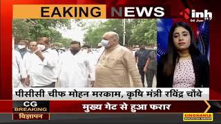 Chhattisgarh News    राजभवन पहुंचा Congress का प्रतिनिधि मंडल, राज्यपाल को सौंपेंगे ज्ञापन