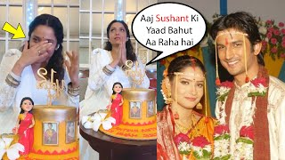 Ankita Lokhande Emotional Speech About Sushant Singh Rajput????Manav Ke Bina Archana adhura Hai ????