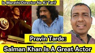 Pravin Tarde Says Salman Khan Is A Great Actor,Main Ek Din Bhaijaan Ke Liye Bahut Achi Film Banaunga