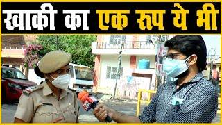 DPK NEWS    सब इंस्पेक्टर ,आरती सिंह तंवर से खास बातचीत    DPK NEWS