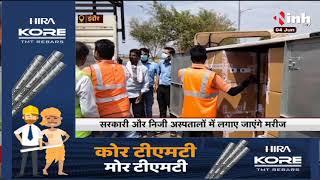 Madhya Pradesh News || COVID Second Wave, Indore पहुंचा इंजेक्शन की बड़ी खेप