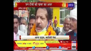 Aligarh (UP) News | जन टीवी की खबर का असर, एनएच -509 की सड़क निर्माण कार्य हुआ शुरू | JAN TV