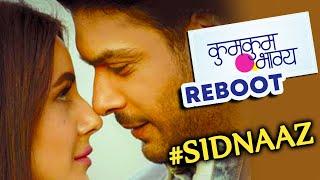 Sidharth Shukla Aur Shehnaaz As #Abhigya In Kumkum Bhagya Reboot? | Casting Director Ne Kya Kaha?