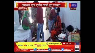 Sitapur News | यात्रियों से भरी पलटी बस, लगभग एक दर्जन यात्री हुए घायल  | JAN TV