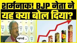 Chhattisgarh के BJP Leader Brijmohan Agrawal का विवादित बयान | Viral Video