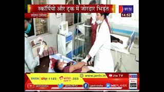 Jagdalpur (Chhattisgarh ) News | स्कॉर्पियो और ट्रक में जोरदार भिड़ंत,दंतेवाड़ा डिप्टी कलेक्टर घायल