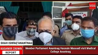 Member Parliament Anantnag Hasnain Masoodi visit Medical College Anantnag