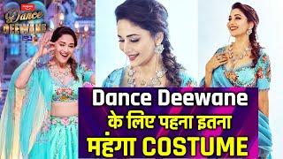 Dance Deewane 3 Me Madhuri Dixit Ke Costume Ki Price Sunkar Chauk Jayenge