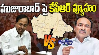 CM KCR Master Plan On Huzurabad By Elections | Etela Rajender | Telangana | Top Telugu TV
