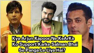 Kya Arjun Kapoor Ne KeArKe Ko Support Karke Salman Khan Se Panga Le Liya Hai? KYA Hai Pura Maajra