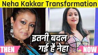 Indian Idol 12 Judge Neha Kakkar Ka Transformation Dekhkar Chauk Jayenge Aap