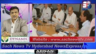 HYDERABAD NEWS EXPRESS | 8th June Ko Hogi Lockdown Ko Lekar Meeting Telangana Cabinet Ki |