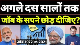 Unemployment Rate-:7 years of Modi V/s 72 years ? Best Analysis by Hokamdev.