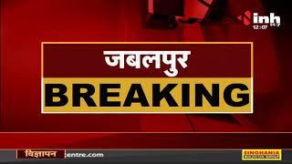 Madhya Pradesh News || Jabalpur, नकली Remdesivir Injection मामला