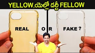 Why You Should USE BACK why should not use back case | why mobile back case turns yellow telugu