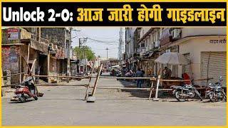 Rajasthan Unlock 2.0: आज जारी होगी गाइडलाइन, बढ़ सकता है बाजार खुलने का समय