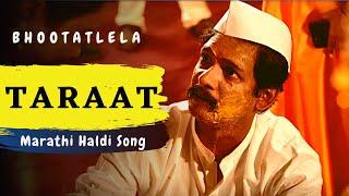 Taraat | Music Video | Bhootatlela | Priyadarshan Jadhav, Surabhi Hande  | Cafe Marathi