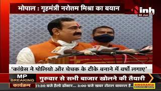 Madhya Pradesh News    Home Minister Dr Narottam Mishra का बयान, Congress सिर्फ Tweet तक सीमित रह गई