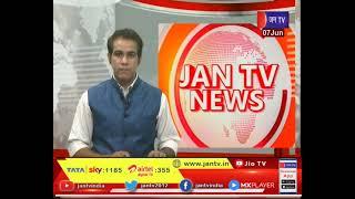Kasganj News | संदिग्ध परिस्थितियों में अधेड़ व्यक्ति की मौत,  पुलिस जुटी जांच में | JAN TV