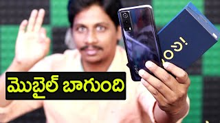 iQOO Z3 Unboxing Telugu    55W flash Charge   SD768G   120HZ #FullyLoaded