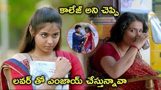 Watch Kidnap Case Movie On Youtube | లవర్ తో ఎంజాయ్ చేస్తున్నావా | Rahman | Monica Chinnakotla