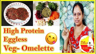 Protein rich Eggless  Veg-Omelette recipe in Kannada   Kannada Sanjeevani