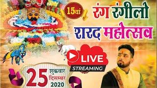 #Shyam_Bhajan 2021 | खाटू श्याम भजन 2021 | Khatu Shyam Bhajan 2021 |  latest Bhajan