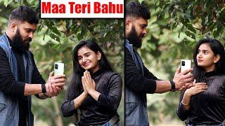 Maa Dekh Ye Teri Bahu Hai Prank | Prank with a Twist | Unglibaaz | Sultan Night Capsule