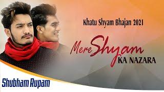 देखो जिधर उधर भी मेरे श्याम का नजारा !! Shubham Rupam !! Superhit Khatu Shyam Bhajan 2021