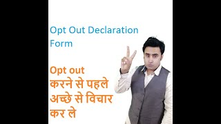 CA Exam Nov 20 Opt out Form II Whether Opt out or Not II ICAI Nov 20 Exam Announcement II Latest