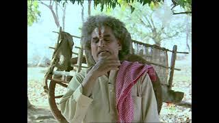 Orachha Ka Vaibhav