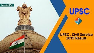 UPSC Civil Service 2019 result has been declared | Pradeep Singh has Topped this exam |Formula UPSc