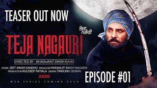 Teja Nagauri | Punjabi Web Series 2020 | Teaser | Filmy Ada | Outline Media Net Films
