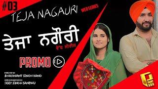 Teja Nagauri | Promo | Episode 03 | Punjabi Web Series | Releasing on 15 August, 2020
