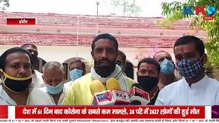 Banda | Indor | Amroha | Baharaich | किसानों को बीज उपलब्ध कराने के लिए तहसीलदार को ज्ञापन सौंपा