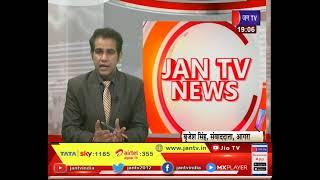 Agra UP News | आगरा में मरीजों की मौत का मामला, प्रशासन ने पारस अस्पताल को किया सीज