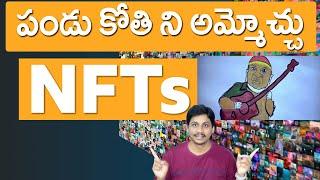 how to make money with nft art Telugu