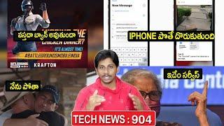 Tech News in Telugu 904:battleground mobile india,Poco f3 Gt,Samsung Frame tv,m32,a22 5g,income tax