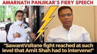 Listen to this fiery speech of Amarnath Panjikar