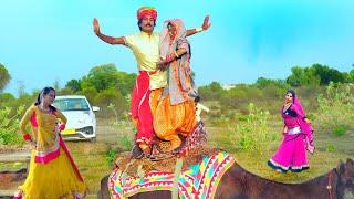 New Marwadi Song (4k) | चौधरी घोड़ी चढ़ आयो | Latest Marwadi Video Song 2020 | Rajasthani Sekhawati