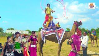 New Marwadi Song HD 1080p | चौधरी घोड़ी चढ़ आयो | Latest Marwadi Video Song 2020