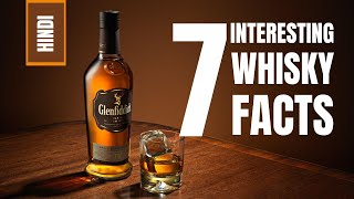 7 Interesting Whisky Facts - In Hindi | Whisky Facts | 7 Scotch Whisky Facts | Cocktails India