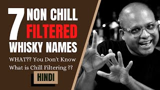 7 Non Chill filtered Whisky Brands You Must Try Once   What Is Non-Chill Filtered Whisky? In Hindi