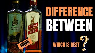 What is the Difference Between Royal Stag & Royal Stag Barrel Select? - In Hindi | Cocktails India