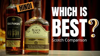 Black Dog Vs 100 Pipers! Which one is Best?   100 Pipers or Black Dog कौन सा सबसे अच्छा है?