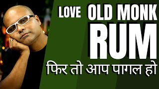 Fan facts of Old Monk Rum| यह वीडियो केवल Old Monk Rum प्रेमी के लिए है | Are You Mad About Old Monk