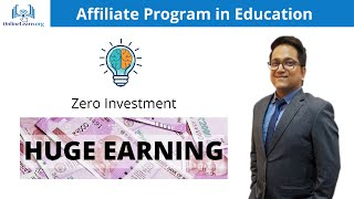 Affiliate Program in Education | Education Franchisee | Great Opportunity to Earn | Zero Investment