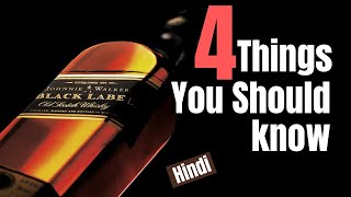 4 Things You Should Know about Black Label Whisky | Johnnie Walker Black Label Whisky Facts