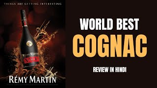 Remy Martin VSOP Review In Hindi | Cognac Review | Brandy Review in Hindi | Remy Martin