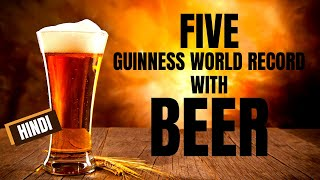 World Records With BEER | Top 5 Guinness World Record With BEER | Dada Bartender | Beer World Record